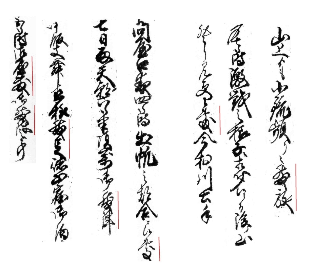 f:id:chuumeikun:20170704174535j:plain