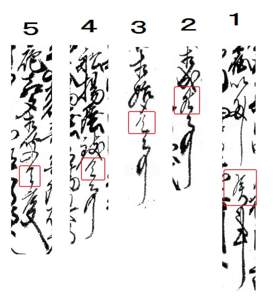 f:id:chuumeikun:20170710211553j:plain