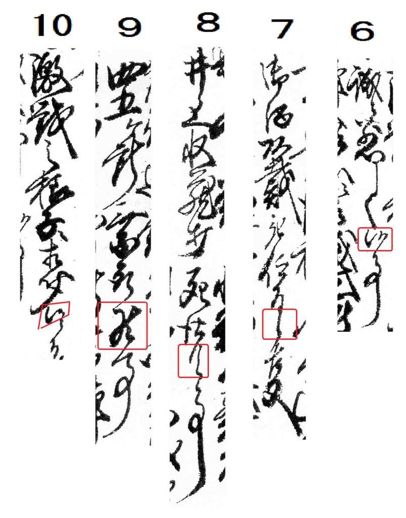 f:id:chuumeikun:20170710211611j:plain