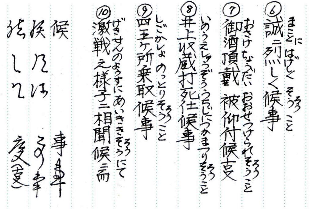 f:id:chuumeikun:20170710211652j:plain