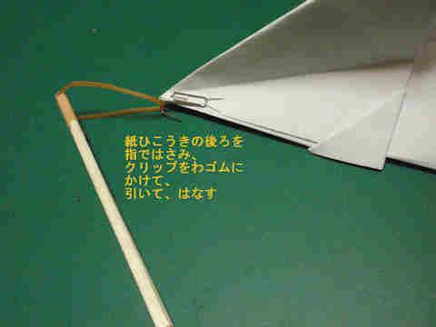 f:id:chuumeikun:20170724003810j:plain