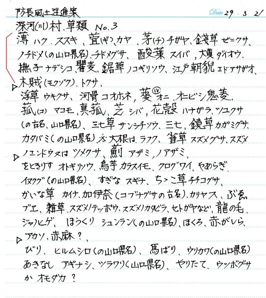 f:id:chuumeikun:20170814063022j:plain