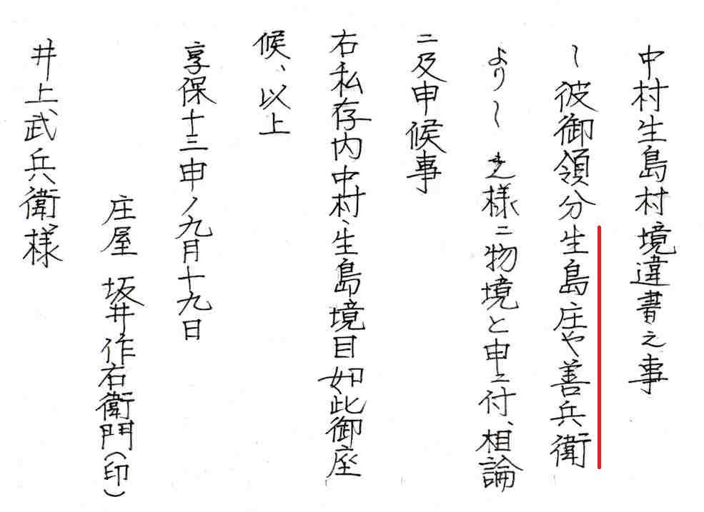 f:id:chuumeikun:20170902223907j:plain