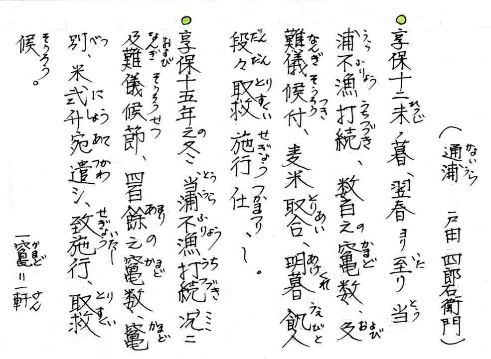 f:id:chuumeikun:20170902223941j:plain