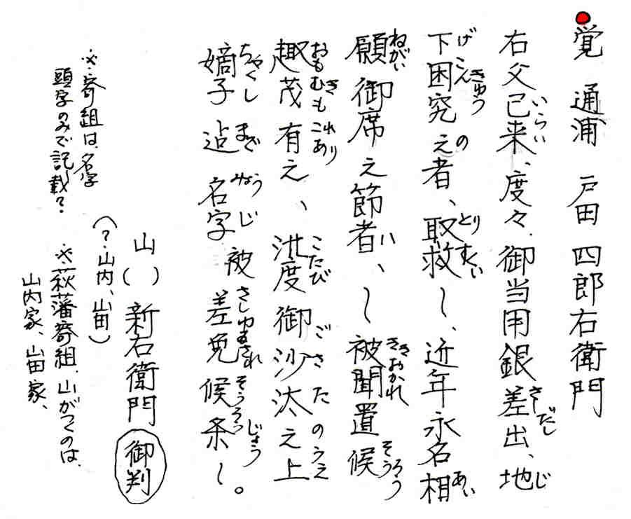 f:id:chuumeikun:20170902224947j:plain