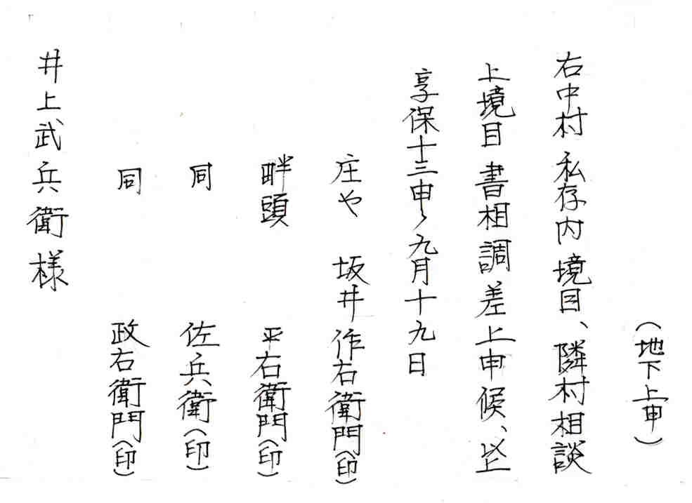 f:id:chuumeikun:20170908000705j:plain