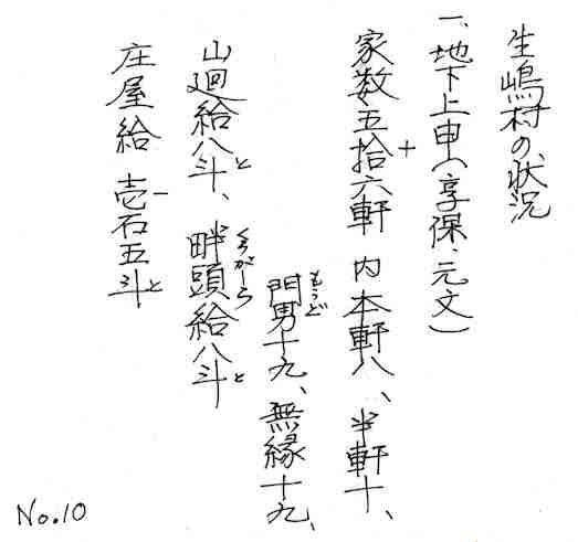 f:id:chuumeikun:20170908001015j:plain