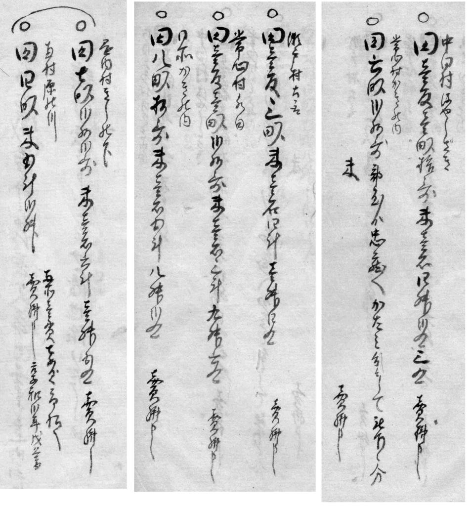 f:id:chuumeikun:20170912003447j:plain