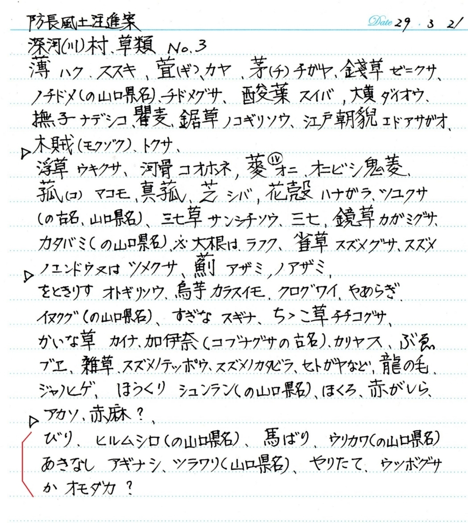 f:id:chuumeikun:20170913001650j:plain