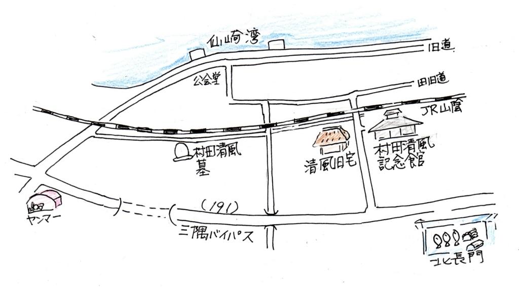 f:id:chuumeikun:20170913002144j:plain
