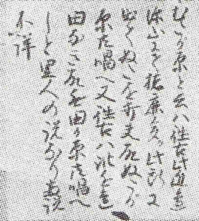 f:id:chuumeikun:20170916052628j:plain