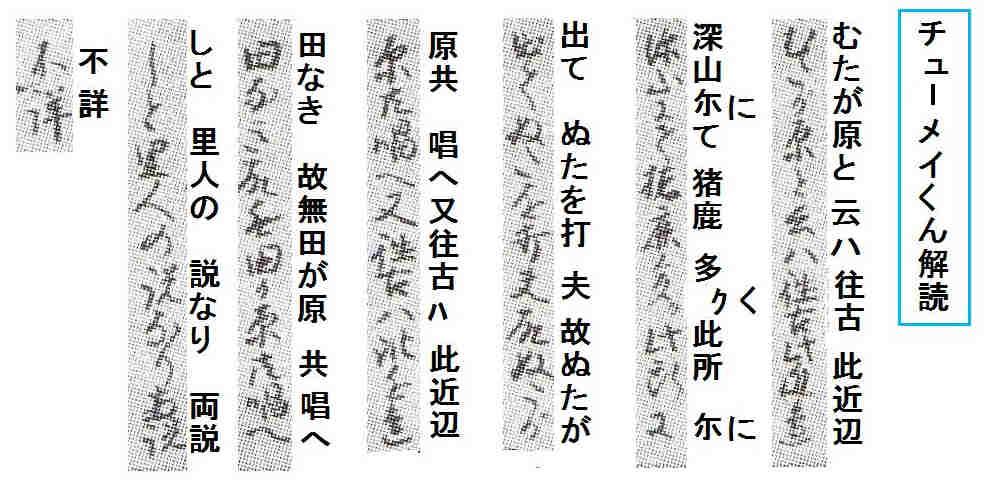 f:id:chuumeikun:20170916052709j:plain