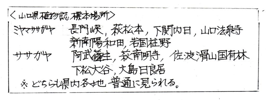 f:id:chuumeikun:20171021212715j:plain