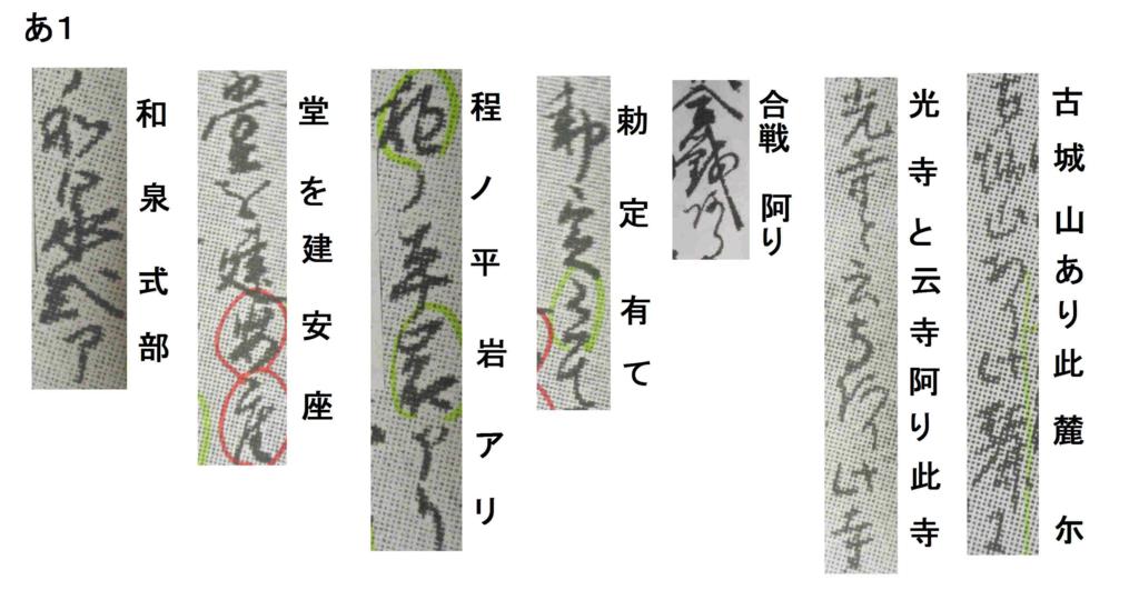 f:id:chuumeikun:20171112195323j:plain