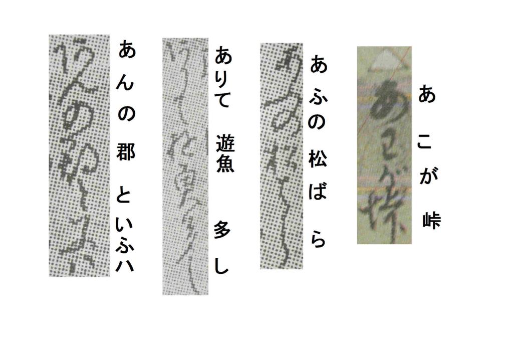 f:id:chuumeikun:20171112195403j:plain