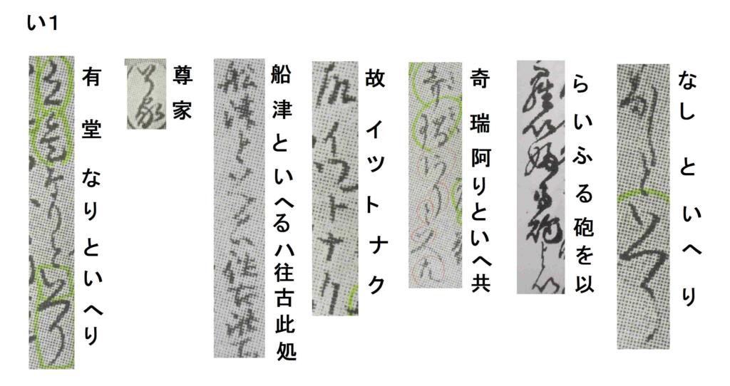 f:id:chuumeikun:20171112195445j:plain