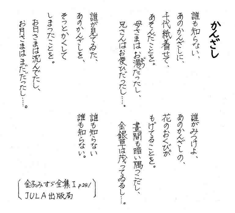 f:id:chuumeikun:20171121095652j:plain