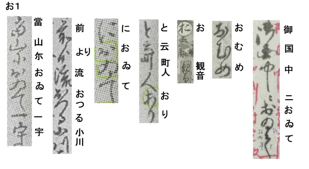 f:id:chuumeikun:20171122003218j:plain