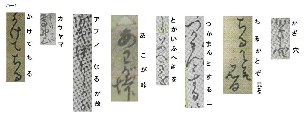 f:id:chuumeikun:20171126202820j:plain