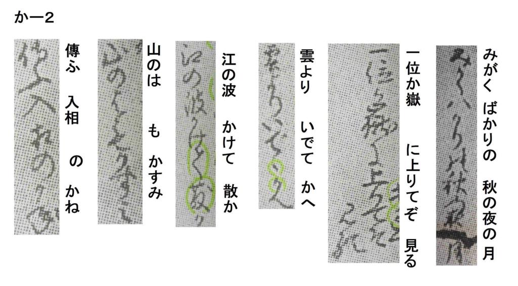 f:id:chuumeikun:20171126202847j:plain