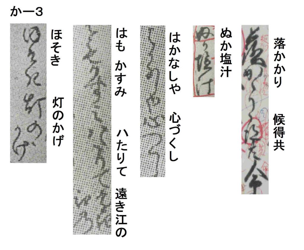 f:id:chuumeikun:20171126202910j:plain