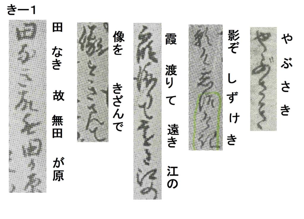 f:id:chuumeikun:20171126202932j:plain