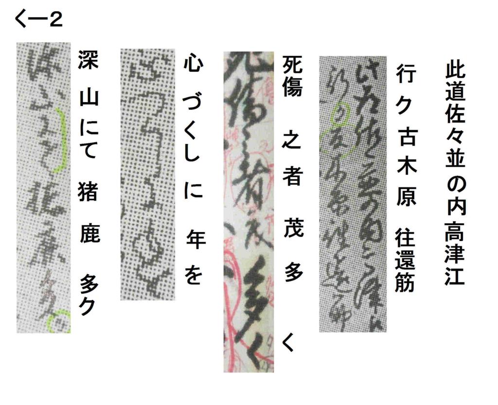 f:id:chuumeikun:20171129135955j:plain