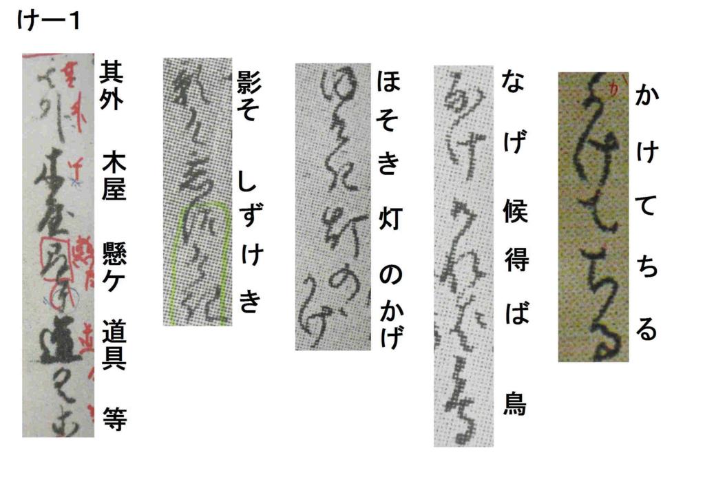 f:id:chuumeikun:20171129140048j:plain
