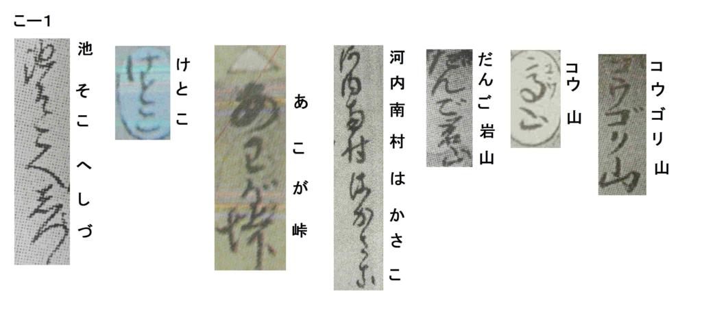 f:id:chuumeikun:20171129140119j:plain