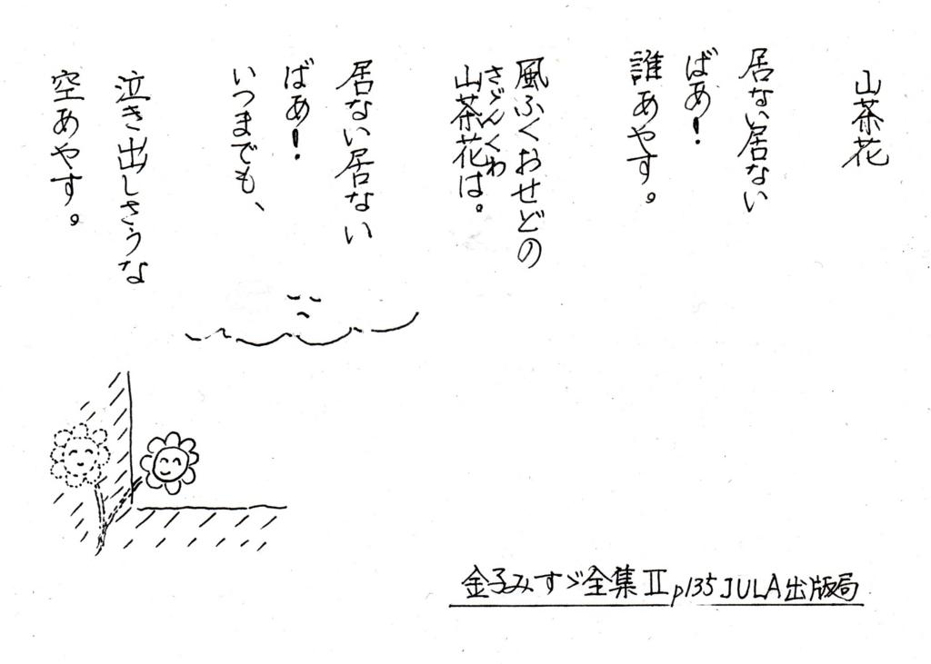 f:id:chuumeikun:20171206151117j:plain