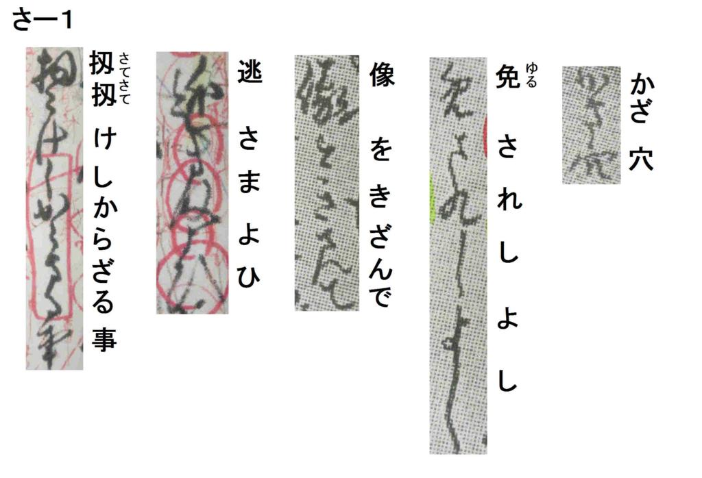f:id:chuumeikun:20171210192249j:plain