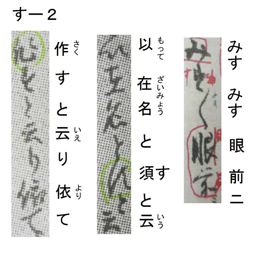 f:id:chuumeikun:20171213023021j:plain