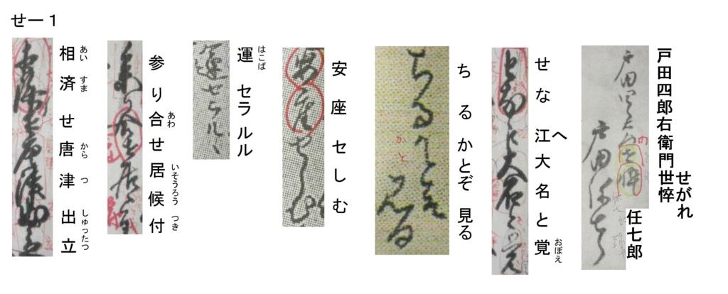 f:id:chuumeikun:20171214062225j:plain