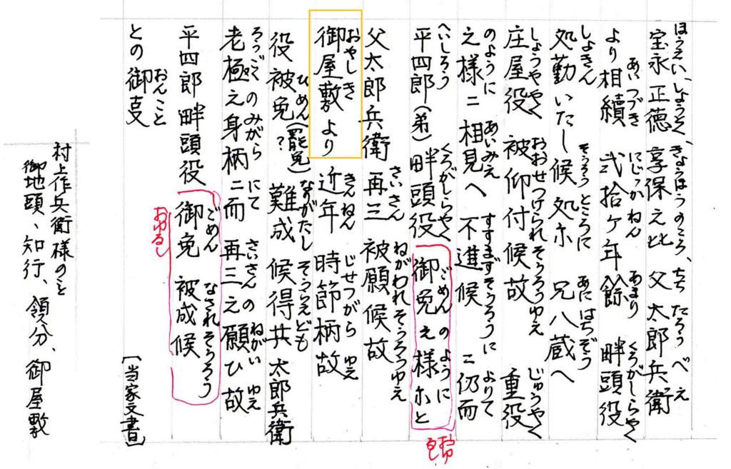 f:id:chuumeikun:20171214062311j:plain