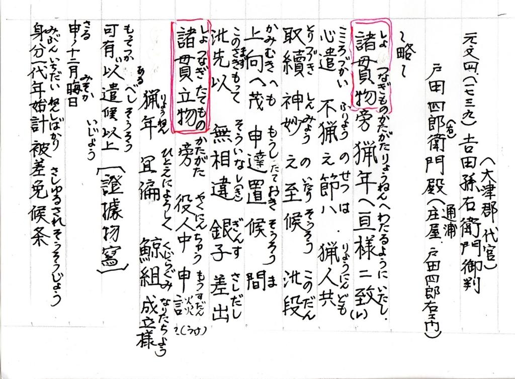 f:id:chuumeikun:20171222232105j:plain