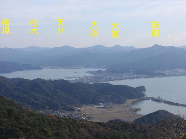 f:id:chuumeikun:20171223225001j:plain