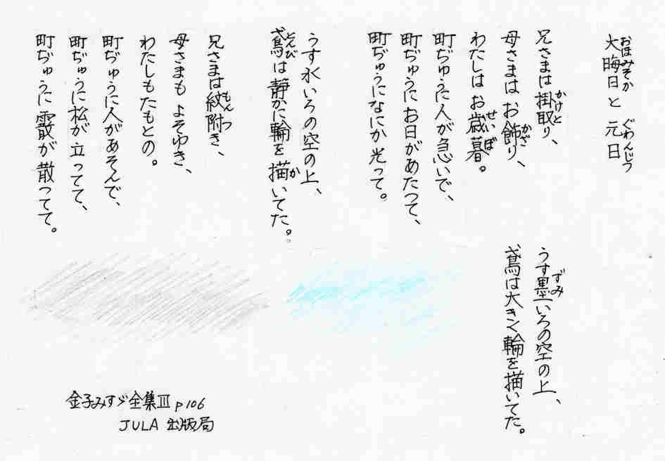 f:id:chuumeikun:20171229140720j:plain