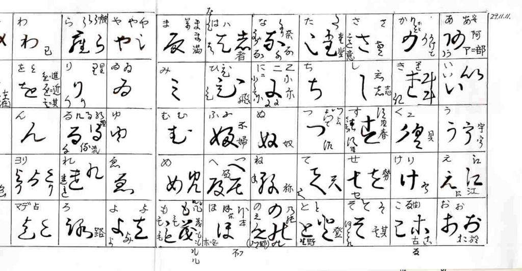 f:id:chuumeikun:20180109200232j:plain