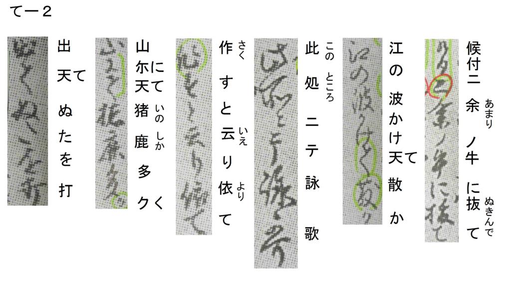 f:id:chuumeikun:20180109200350j:plain