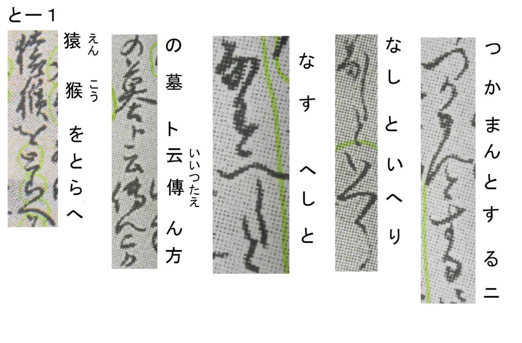 f:id:chuumeikun:20180109200426j:plain