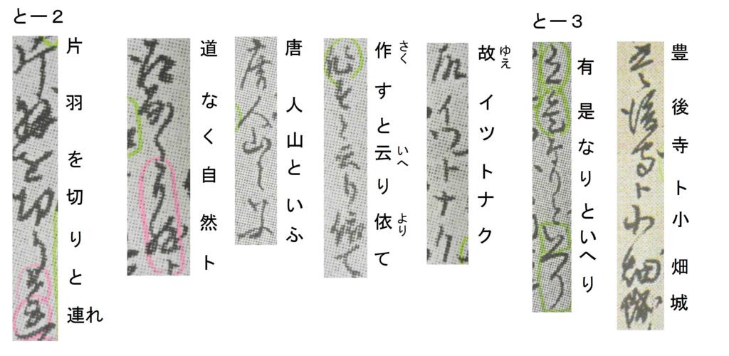 f:id:chuumeikun:20180109200454j:plain