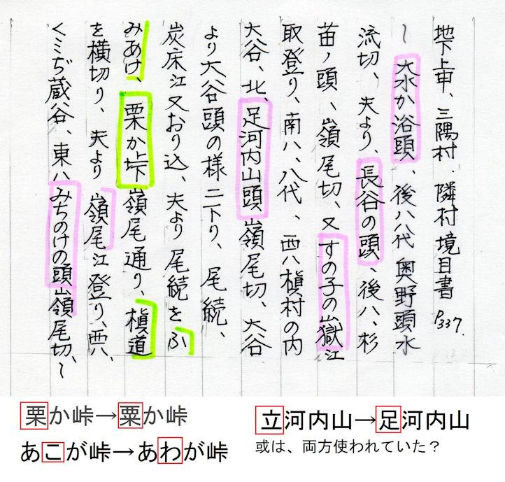 f:id:chuumeikun:20180112034008j:plain