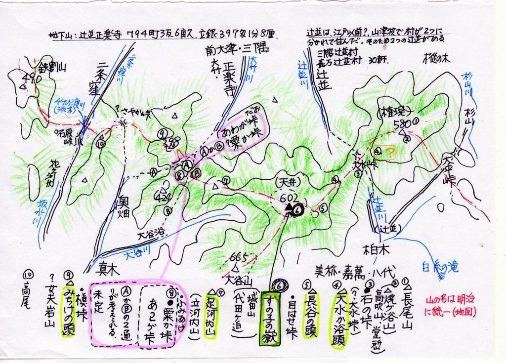 f:id:chuumeikun:20180112034149j:plain