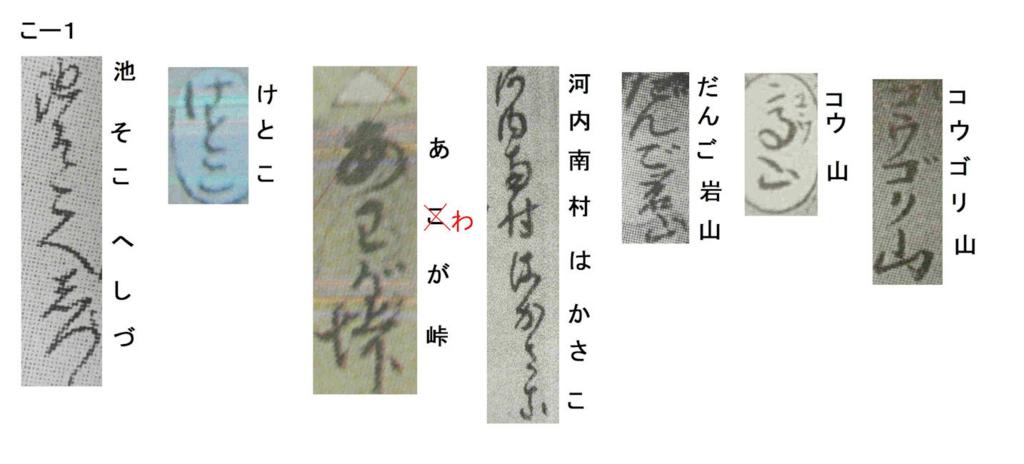 f:id:chuumeikun:20180112035324j:plain