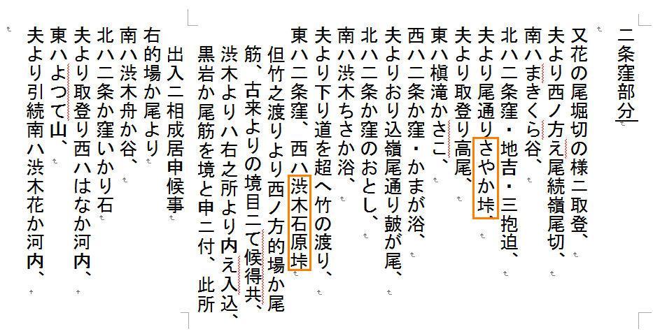 f:id:chuumeikun:20180116090502j:plain