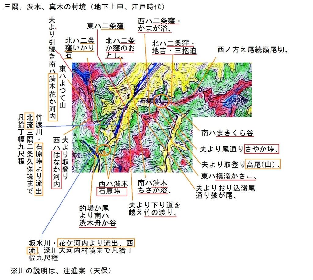 f:id:chuumeikun:20180116090900j:plain