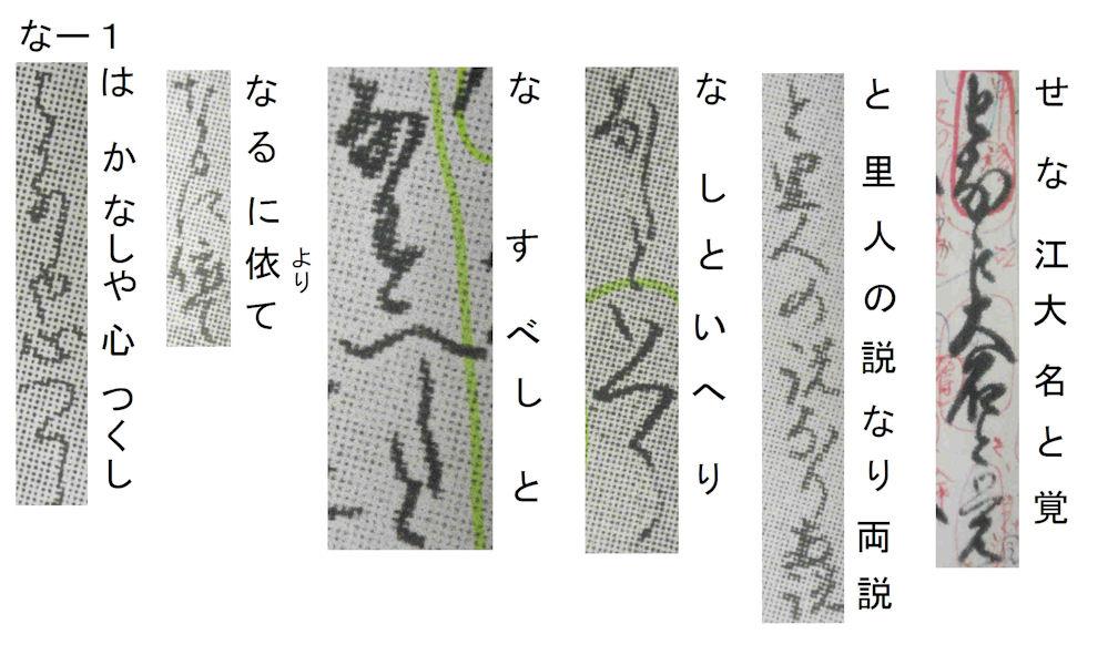f:id:chuumeikun:20180123200729j:plain