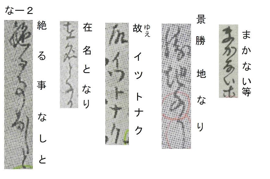 f:id:chuumeikun:20180123200750j:plain