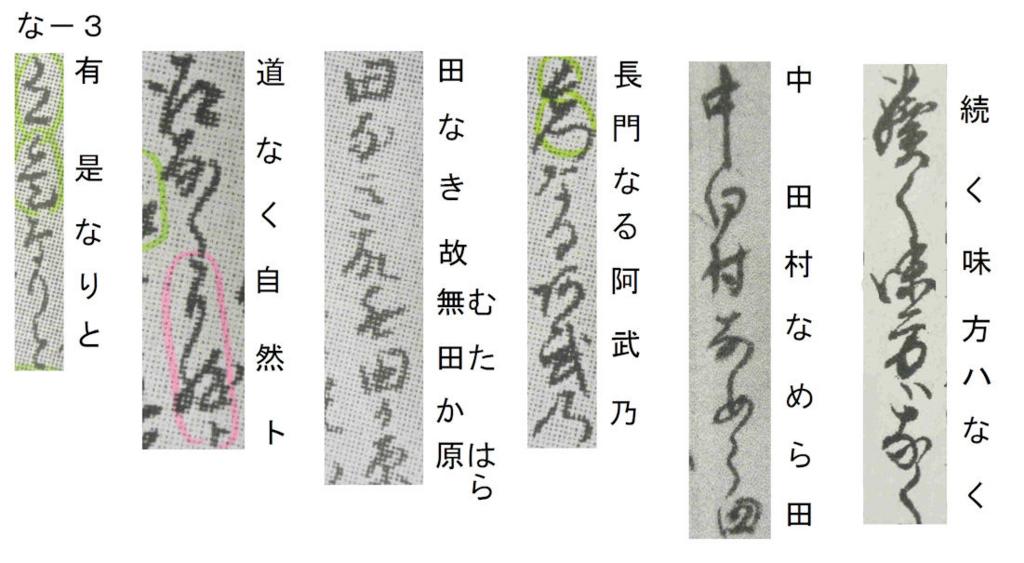 f:id:chuumeikun:20180123200816j:plain