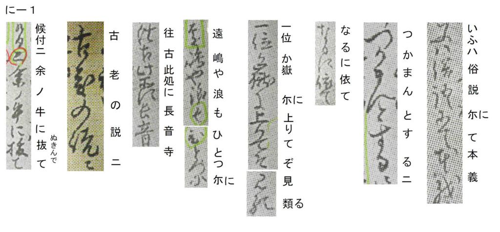 f:id:chuumeikun:20180123200839j:plain